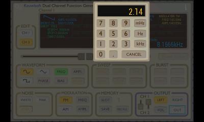 function generator app screenshot